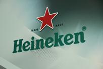 204 X 130 HEINEKEN logo – 1